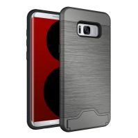 Grey Brushed Card Slot Armor Samsung Galaxy S8 PLUS Case 1