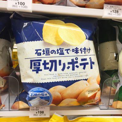 請不要小看便利商店!日本7-11推出的零食超好吃☆☆-欣日本-欣傳媒旅遊頻道