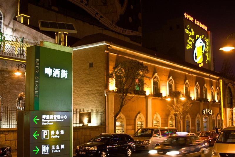 新手上路!第一次青島自助旅行(自由行)-欣中國-欣傳媒旅遊頻道