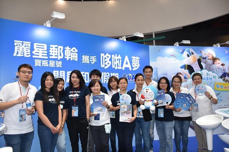封面故事/雲頂郵輪集團 攜手《哆啦A夢》打造主題航次-旅@天下-欣傳媒旅遊頻道