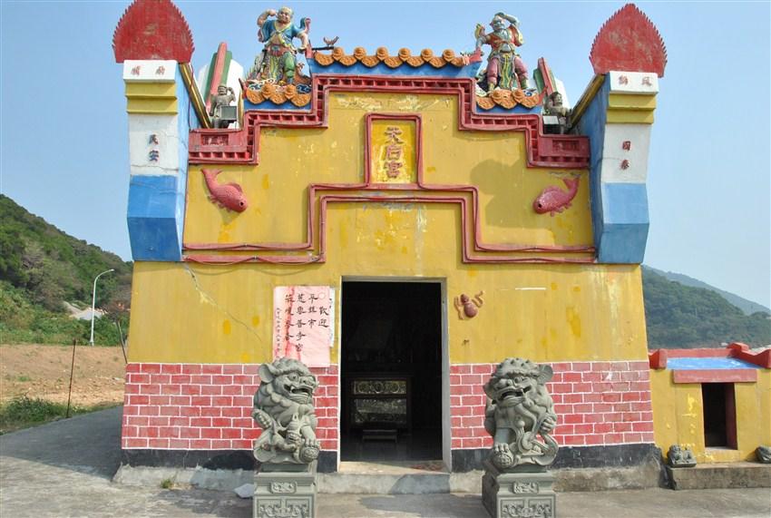 [離島]馬祖遊/世界唯一媽祖靈穴 最奇趣天后宮-欣旅遊BonVoyage-欣傳媒旅遊頻道