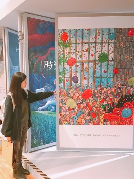 幾米創作20週年X 四城市聯展 俏皮雕塑‧療癒油畫作品首度曝光!|欣傳媒