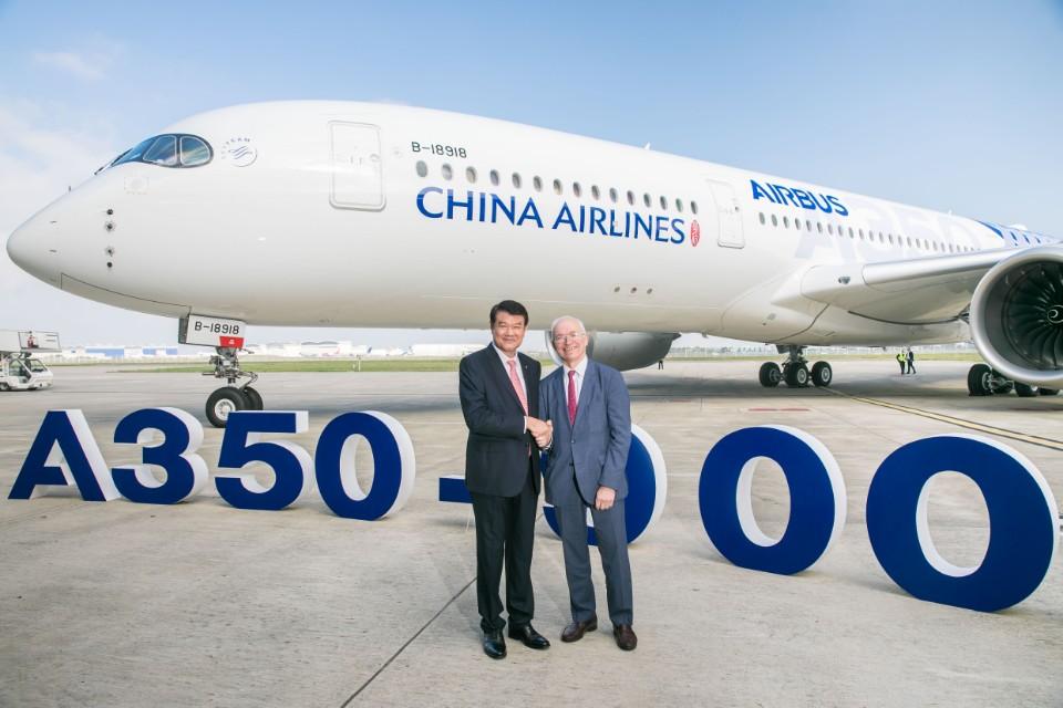 航空記事/華航喜迎空巴聯名彩繪機 A350 全數到位-旅@天下-欣傳媒旅遊頻道