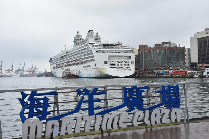 星夢郵輪「探索夢號」首航基隆現場直擊 10月帶臺灣旅客到紐澳|欣傳媒