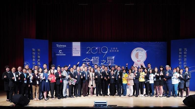 焦點話題/「2019金質旅遊獎」規模更勝以往 42支產品獲獎 從B2B到B2C-旅@天下-欣傳媒旅遊頻道