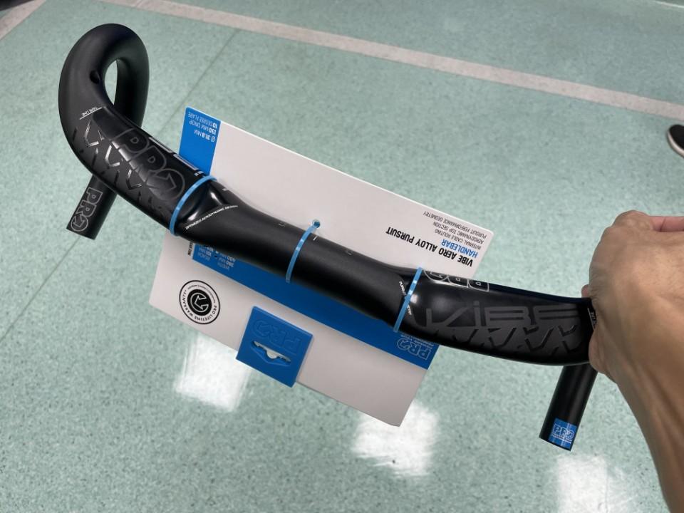 【新玩具】玩膩了千篇一律的圓管把嗎?VIBE AERO ALLOY給你最不一樣的鋁合金握把-欣單車-單車讓生活更精采-欣 ...