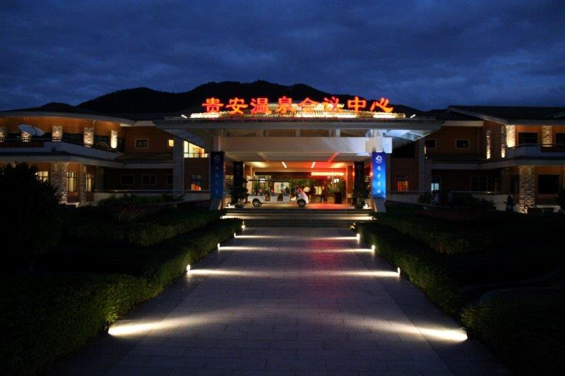 福州幸福湯池TOP 3-欣中國-欣傳媒旅遊頻道