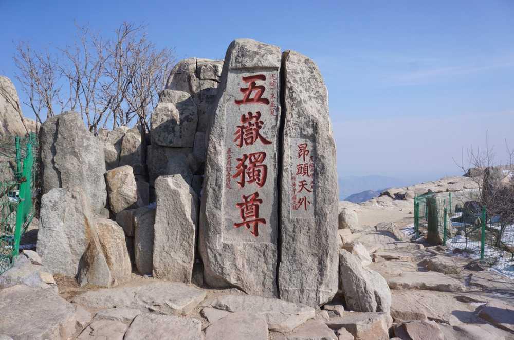 圖解中國 淡季玩翻世界遺產-欣中國-欣傳媒旅遊頻道
