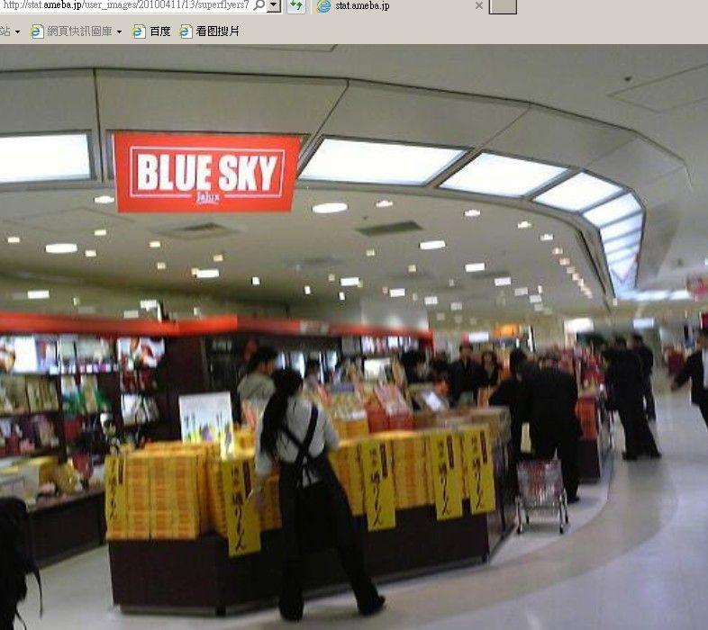 [伴手禮] 福岡機場必買伴手禮TOP 10-欣日本-欣傳媒旅遊頻道