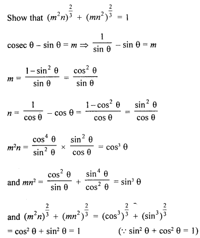 Selina Concise Mathematics Class 10 ICSE Solutions Revision Paper 4 image - 32
