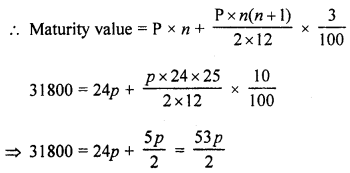 Selina Concise Mathematics Class 10 ICSE Solutions Revision Paper 5 image - 2