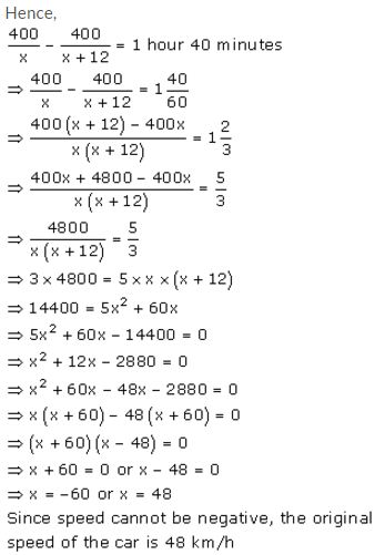Selina Concise Mathematics Class 10 ICSE Solutions Solving Simple Problems (Based on Quadratic Equations) - 22