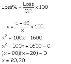 Selina Concise Mathematics Class 10 ICSE Solutions Solving Simple Problems (Based on Quadratic Equations) - 28