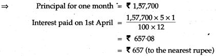 icse-solutions-class-10-mathematics-10