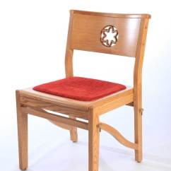 Stackable Chair Covers Australia Louis Dining Chairs Uk Church Ics Furnishers Wooden Frame With Red Upholstered Seat And Engraved Back