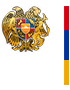 Ministry of Economic of the Republic of Armenia