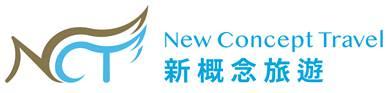 New Concept Travel, Hong Kong, China