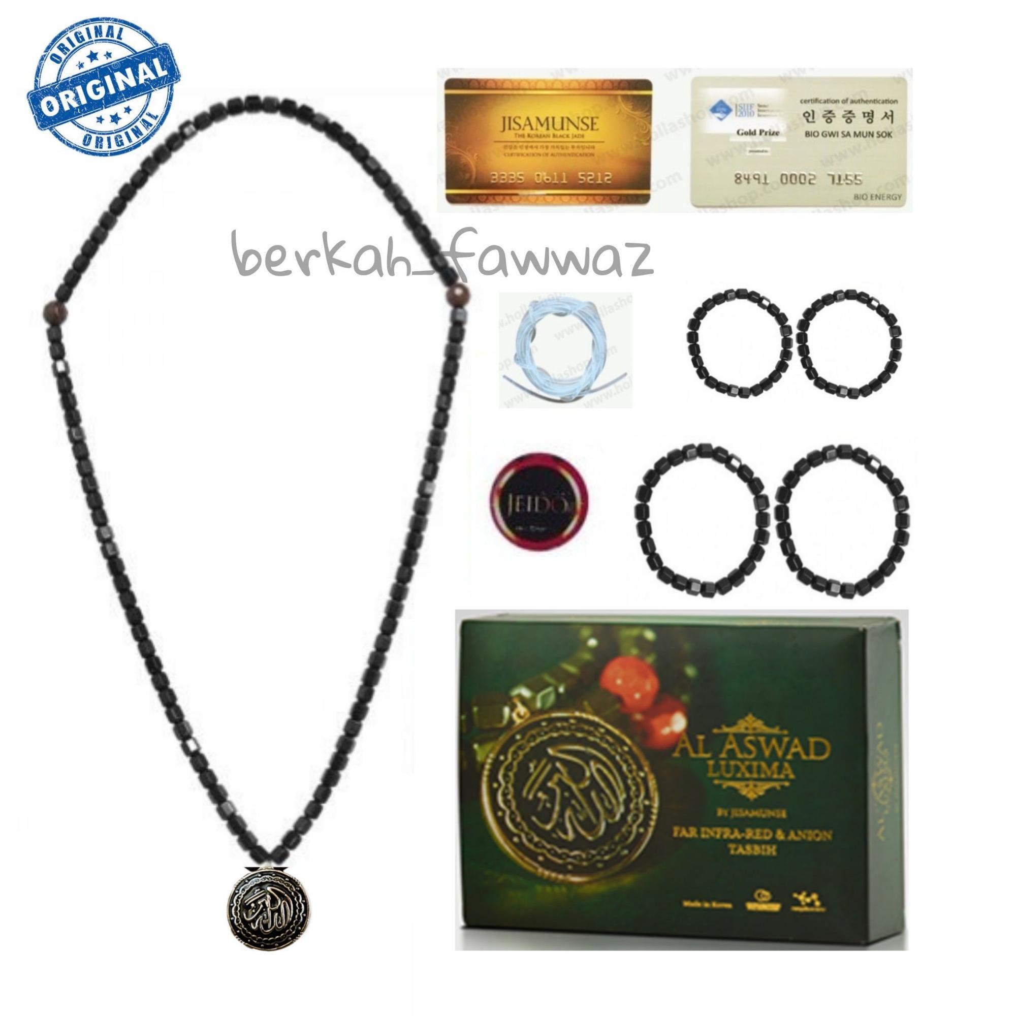 Harga Terkini Kalung Al Aswad Palsu Plus Diskon Website Black Jade Untuk Kesehatan Luxima Original Alaswad By Jisamunse
