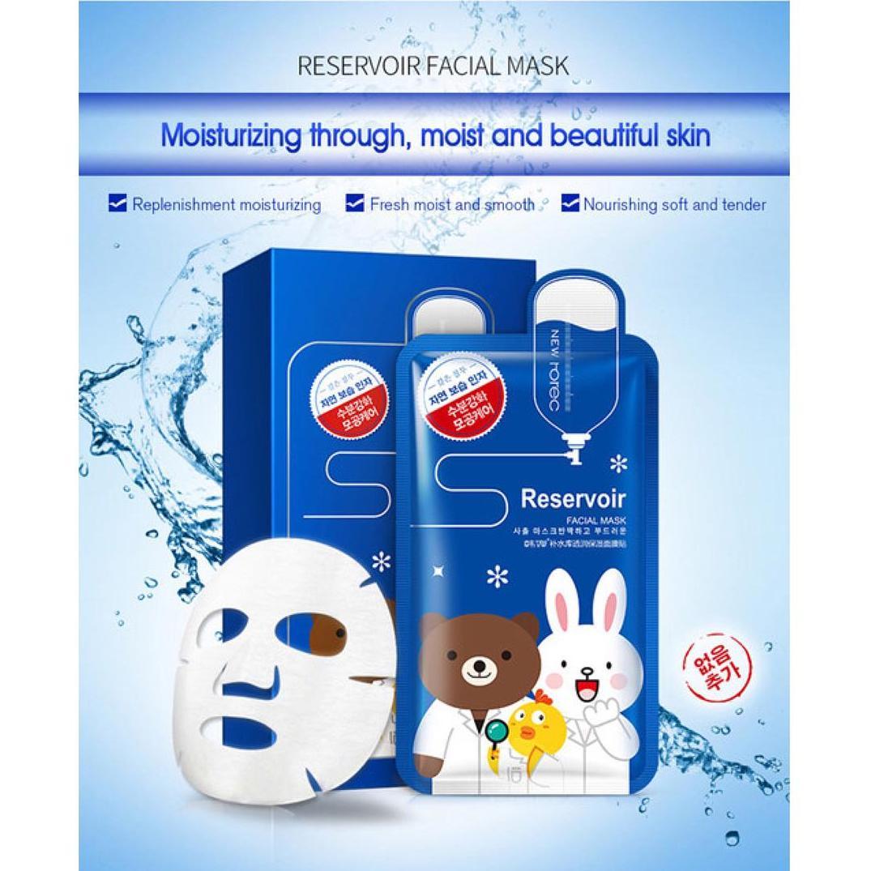 Koleksi Masker Wajah Rorec Review Populer Beserta Harga Terbaru 2018 Reservoir Facial Mask