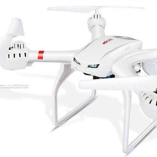 Rc Drone MJX X101 2.4ghz Radius Kontrol 150m V JJRC E55 X52HD XS809HW Bayangtoys X15 SYMA X8SW