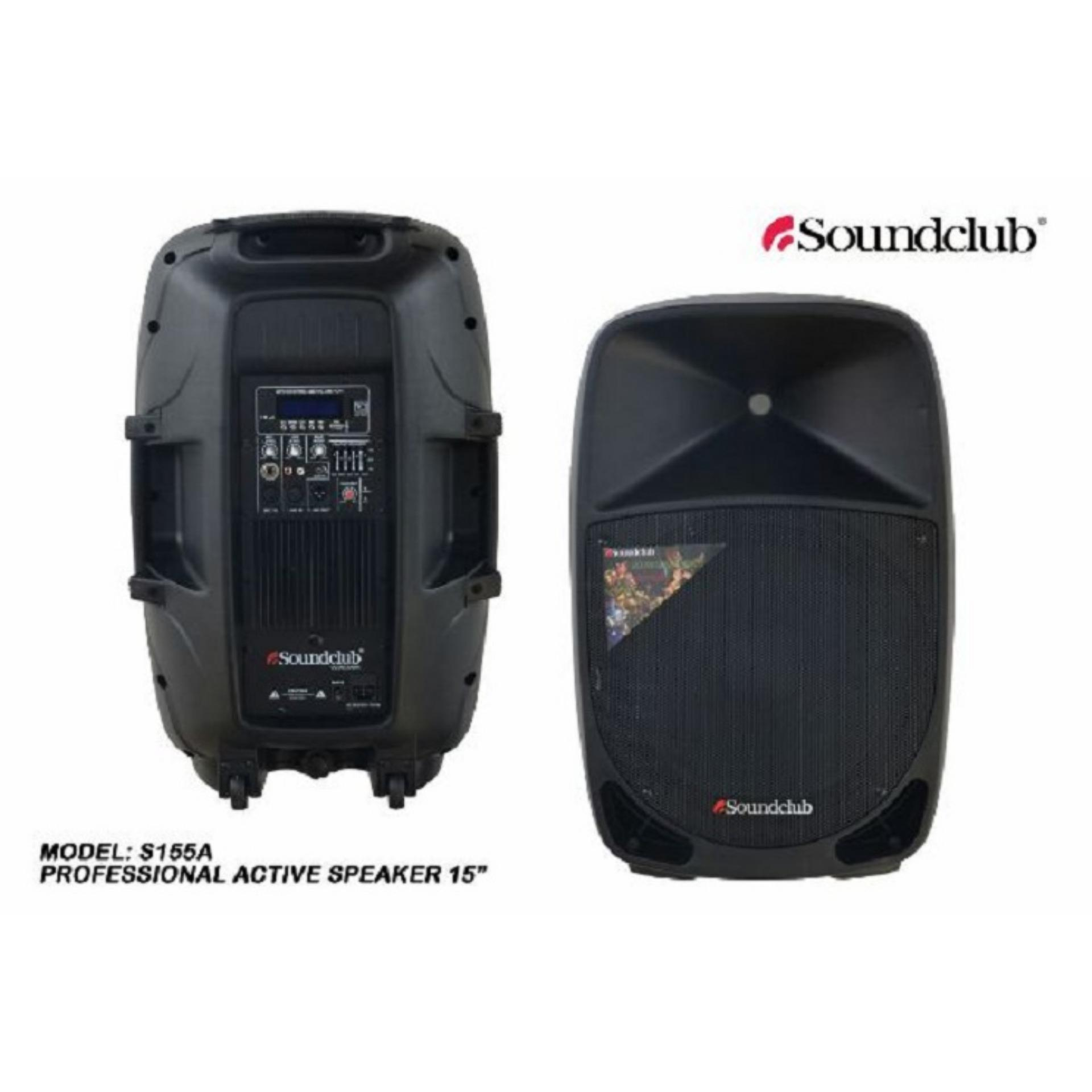 speaker active soundclub 15inch harga sepasang