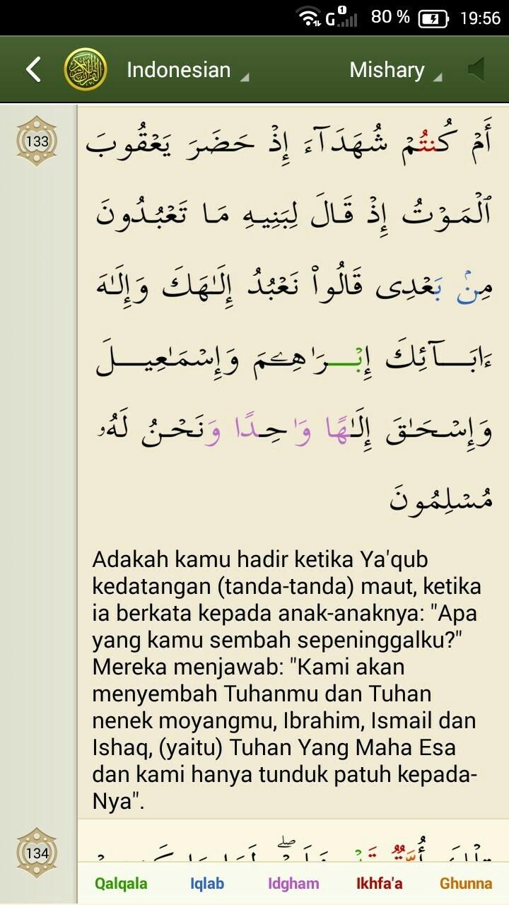 Surah Al Baqarah Beserta Tajwid : surah, baqarah, beserta, tajwid, Hukum, Tajwid, 133_136, Surah, Baqarah, Brainly.co.id