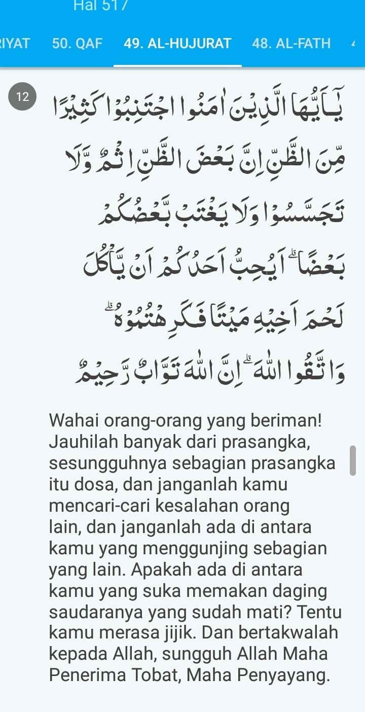 Surah Al Hujurat Ayat 12 Dan Artinya : surah, hujurat, artinya, Bagaimana, Al-hujurat, Tajwid, Beserta, Artinya?, Brainly.co.id