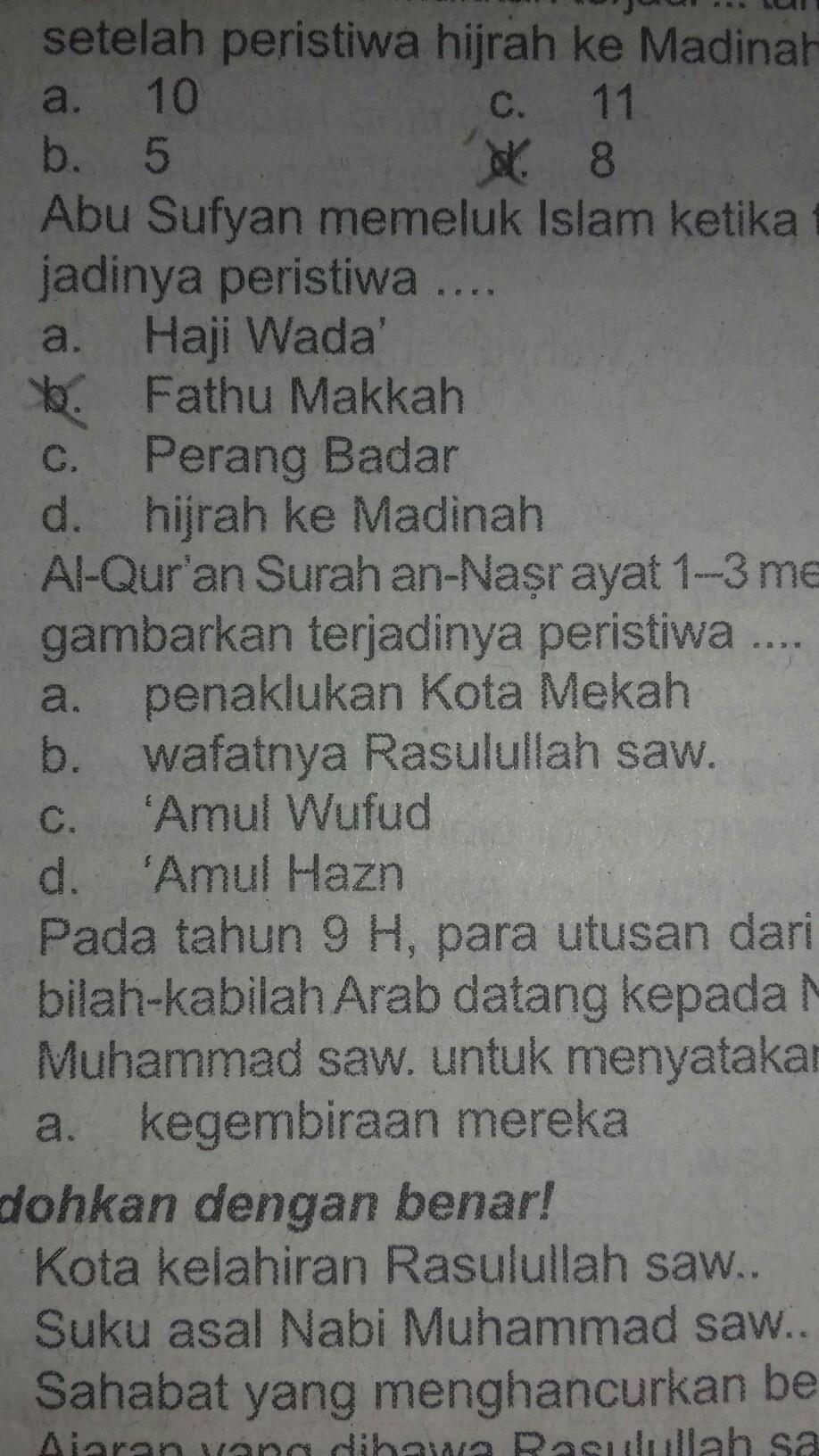 Surat An Nasr Turun Pada Peristiwa Perang : surat, turun, peristiwa, perang, Al-qur'an, Surah, An-nasr, Menggambarkan, Terjadinya, Peristiwa...?, Penaklukan, Brainly.co.id