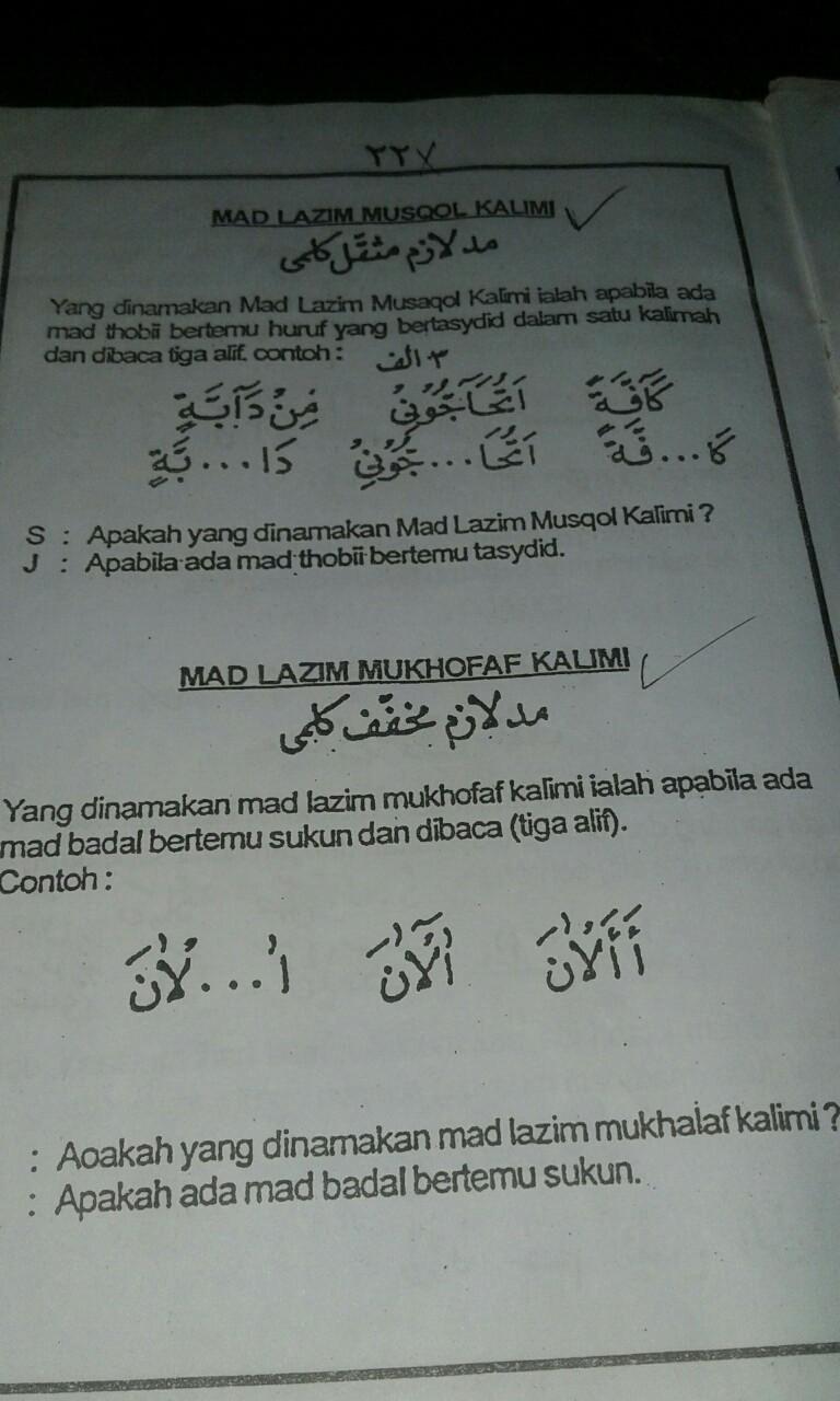 Contoh Mad Lazim Mutsaqol Kalimi : contoh, lazim, mutsaqol, kalimi, Contoh, Lazim, Mutsaqal, Kalimi,, Mukhaffaf, Kalimi, Dalam, Al-Qur'an, Beserta, Surah, Brainly.co.id