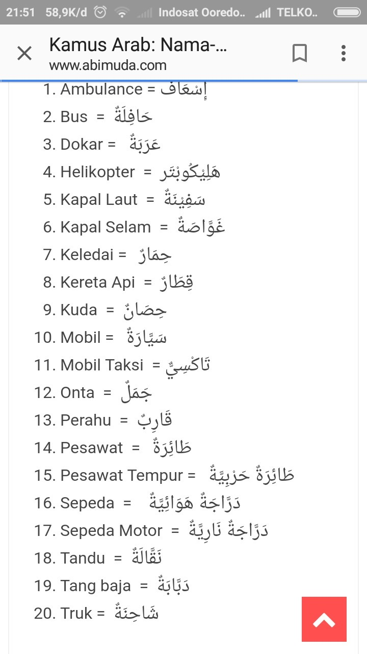 Bus Bahasa Arab : bahasa, Bahasa, Arabnya, Sepeda, Motor?, Brainly.co.id