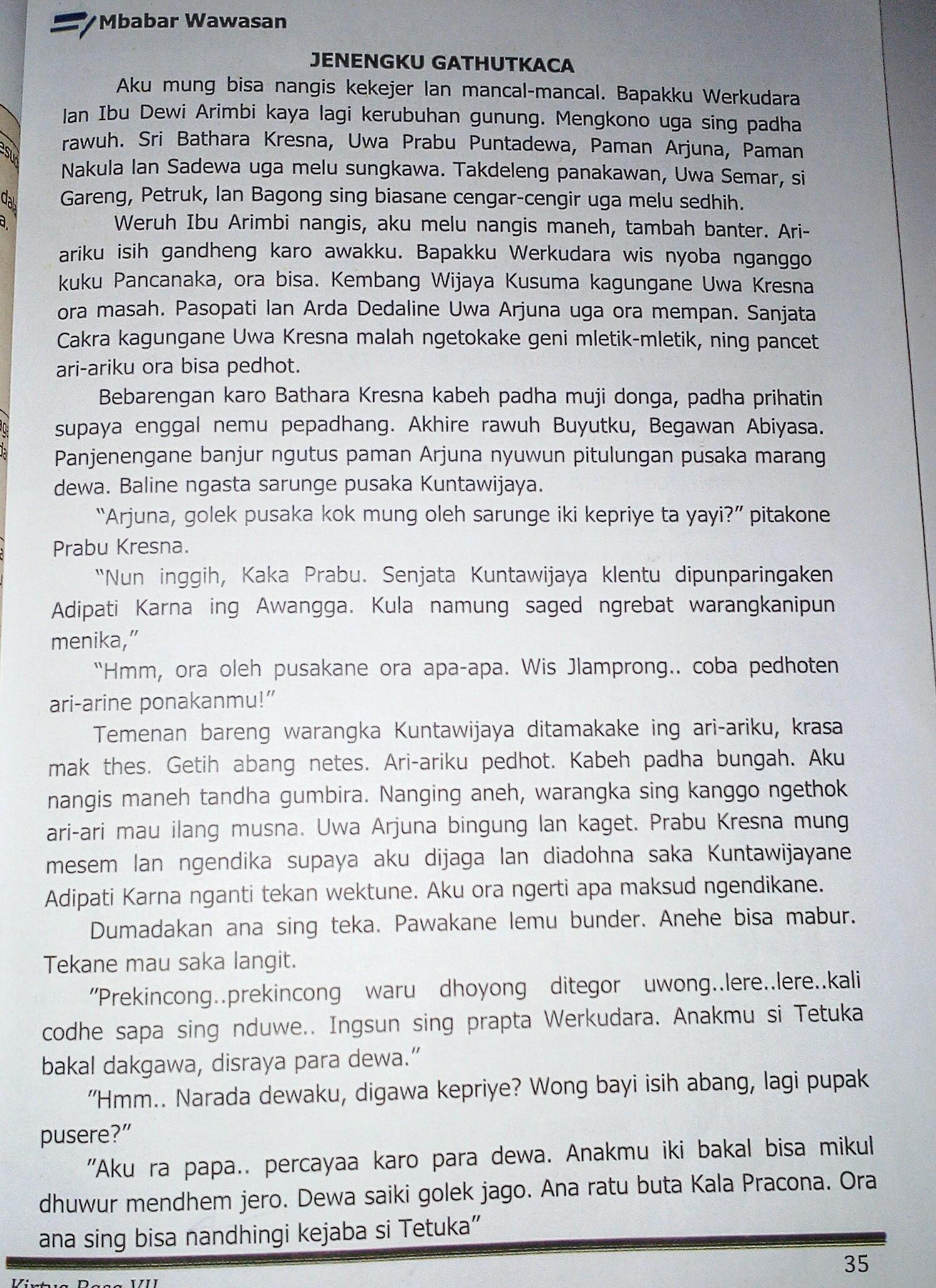 Tokoh Wayang Lan Gamane
