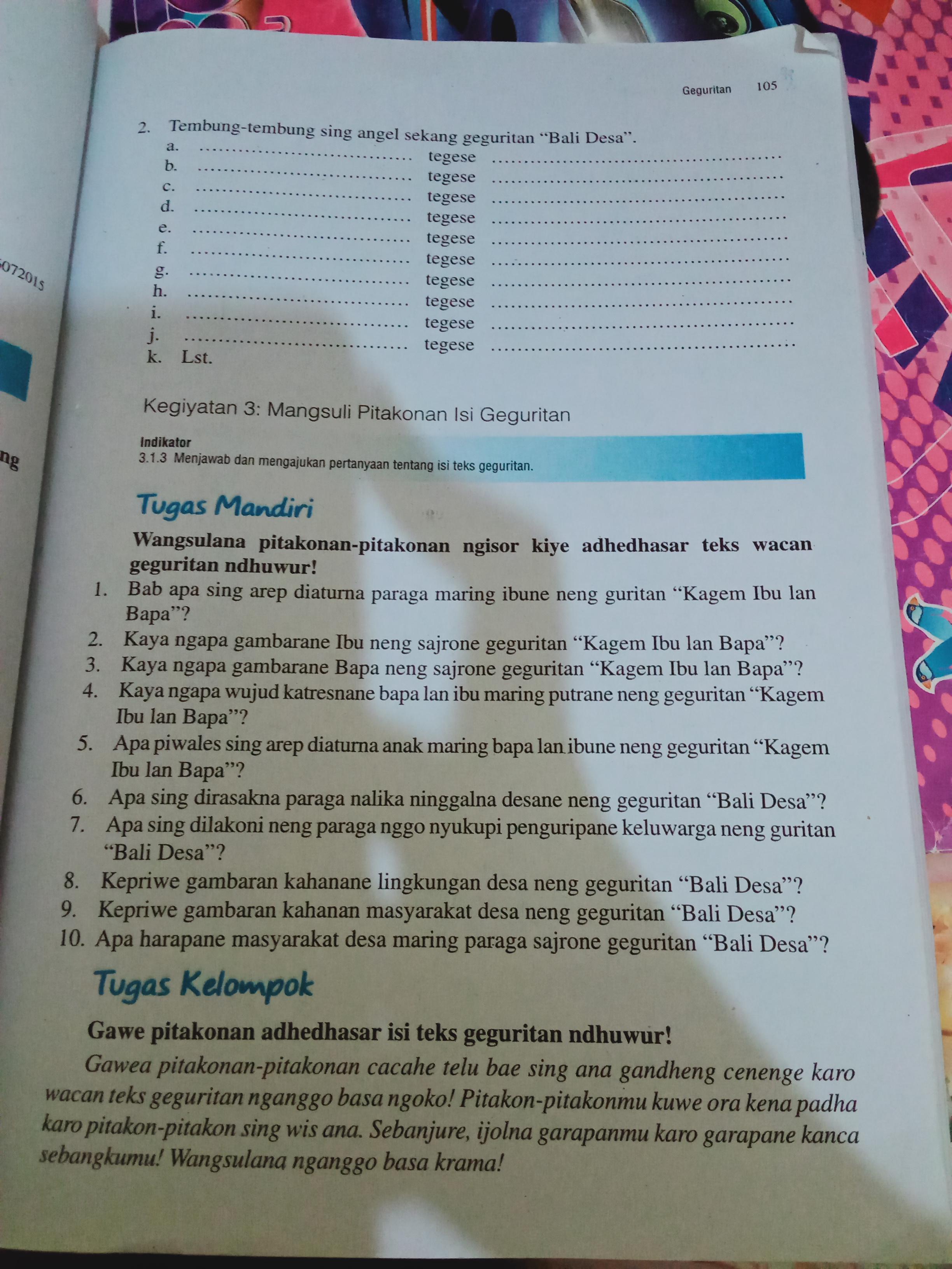 Check spelling or type a new query. Jawaban Tugas Mandiri Bahasa Jawa Kelas 9 Halaman 105 Brainly Co Id