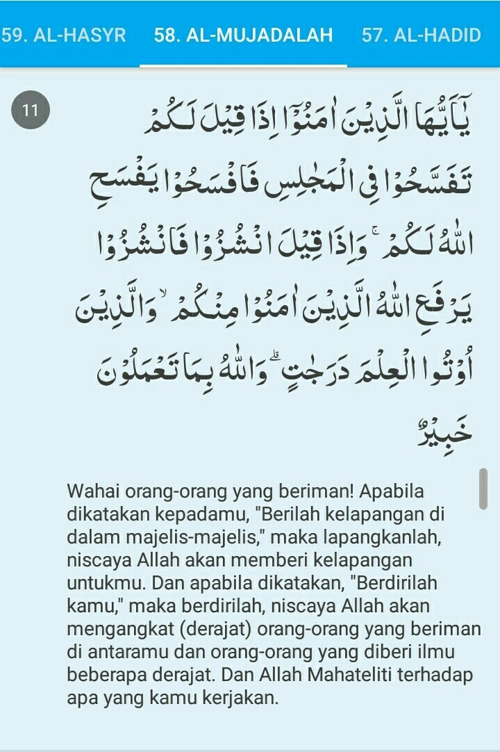 Surat Al-Mujadilah Ayat 11 (Bacaan, Terjemahan Perkata, Tajwid, dan...