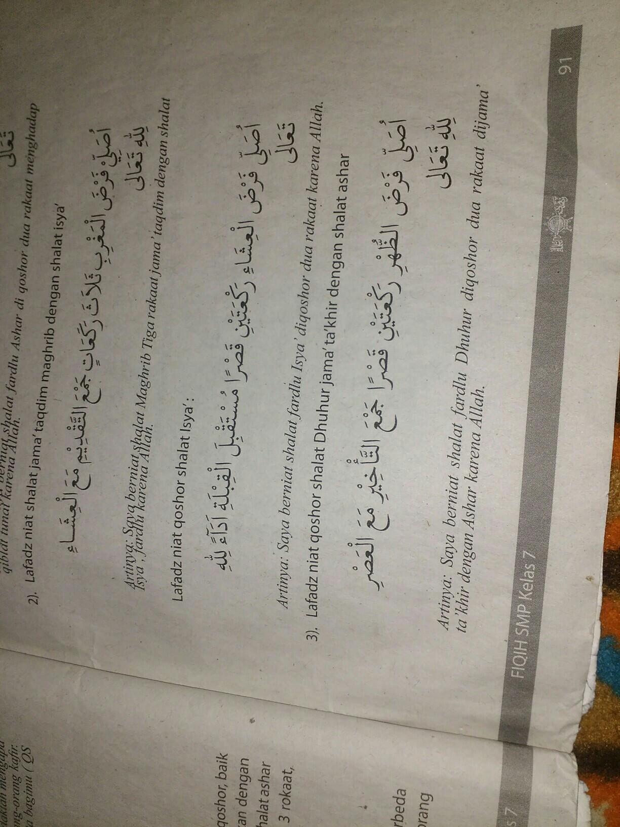 Tuliskan Niat Shalat Jamak Taqdim Maghrib Dan Isya : tuliskan, shalat, jamak, taqdim, maghrib, Waktu, Solat, Pasir, Gudang, Johor