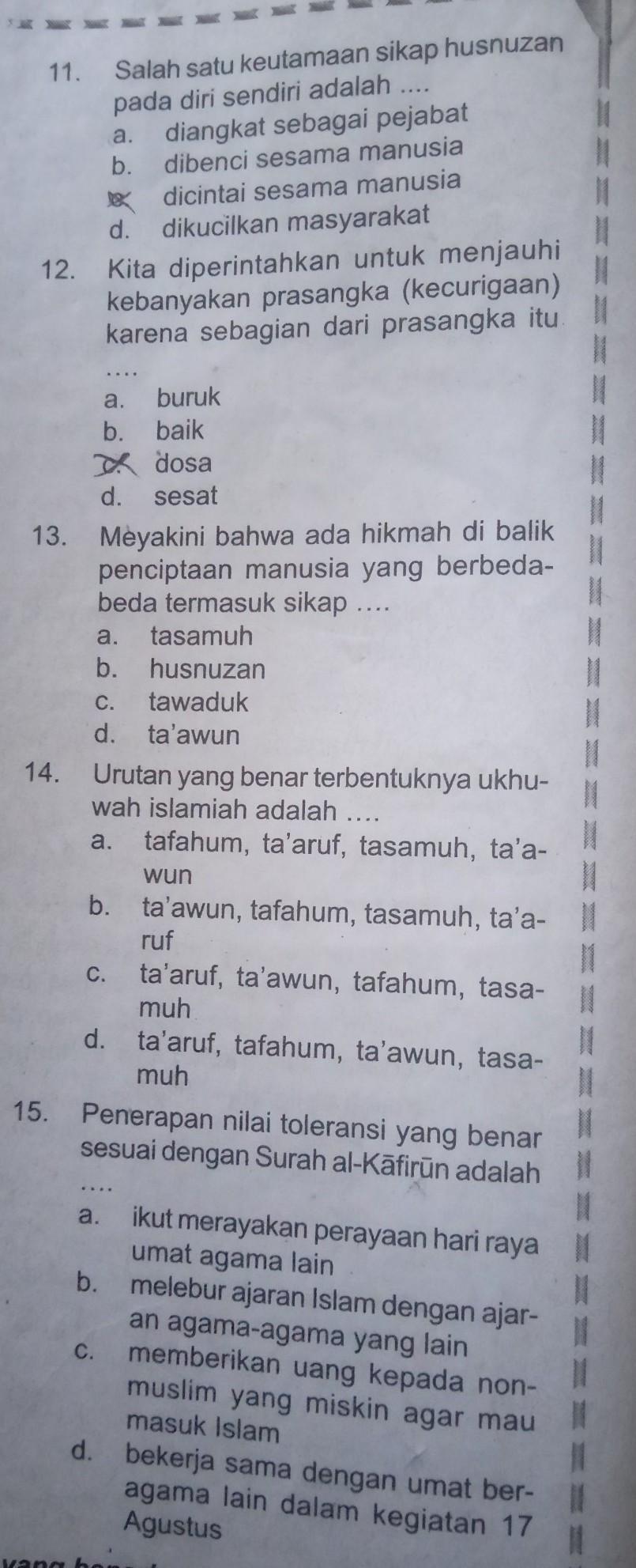 Tafahum Adalah : tafahum, adalah, Tolongin, Bantuin, Brainly.co.id