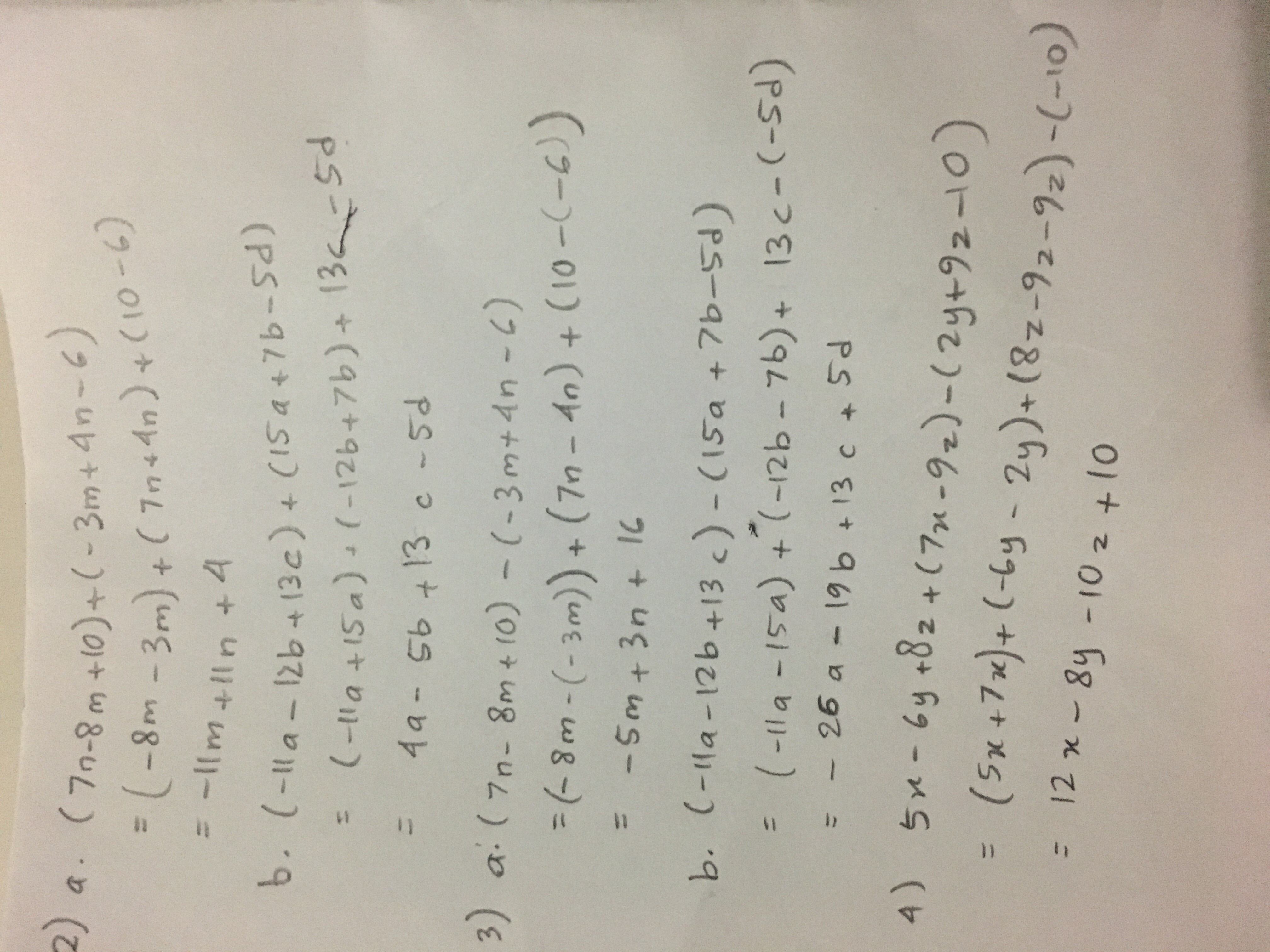 Penjumlahan Bentuk Aljabar : penjumlahan, bentuk, aljabar, Tentukan, Penjumlahan, Bentuk, Aljabar, Berikut, Dengan, Brainly.co.id