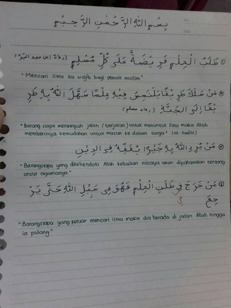 Hadist Menuntut Ilmu Beserta Artinya : hadist, menuntut, beserta, artinya, Hadits, Tentang, Kewajiban, Menuntut, Beserta, Latin, Artinya, Gambar, Islami