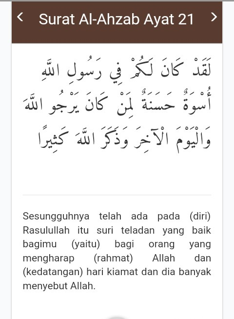 surah+al+ahzab+ayat+21 | Tafsirq.com