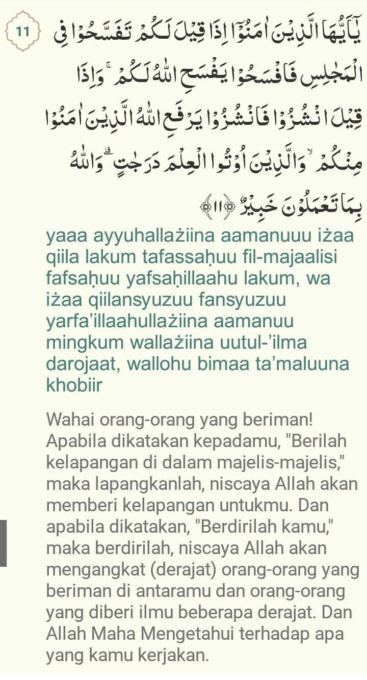 Arti Surah Al Mujadalah Ayat 11 : surah, mujadalah, Surat, Mujadalah, Beserta, Artinya, Gbodhi