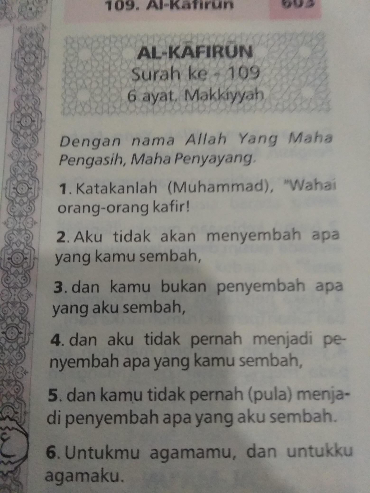 Al-Qur'an Surat Al-Kafirun (Terjemahan...) - SINDOnews Kalam