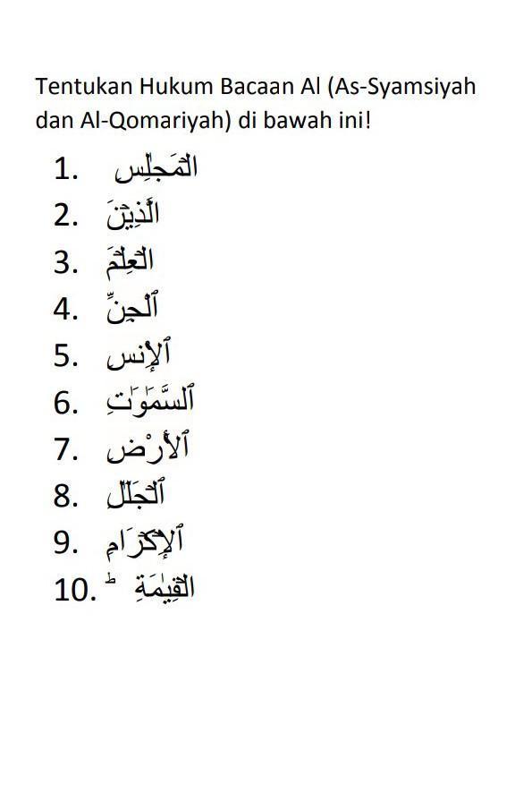 Bacaan Al Qamariyah : bacaan, qamariyah, Tentukan, Hukum, Bacaan, (As-Syamsiyah, Al-Qomariyah), Gambar, AtasTolong, Bantuuu..., Brainly.co.id