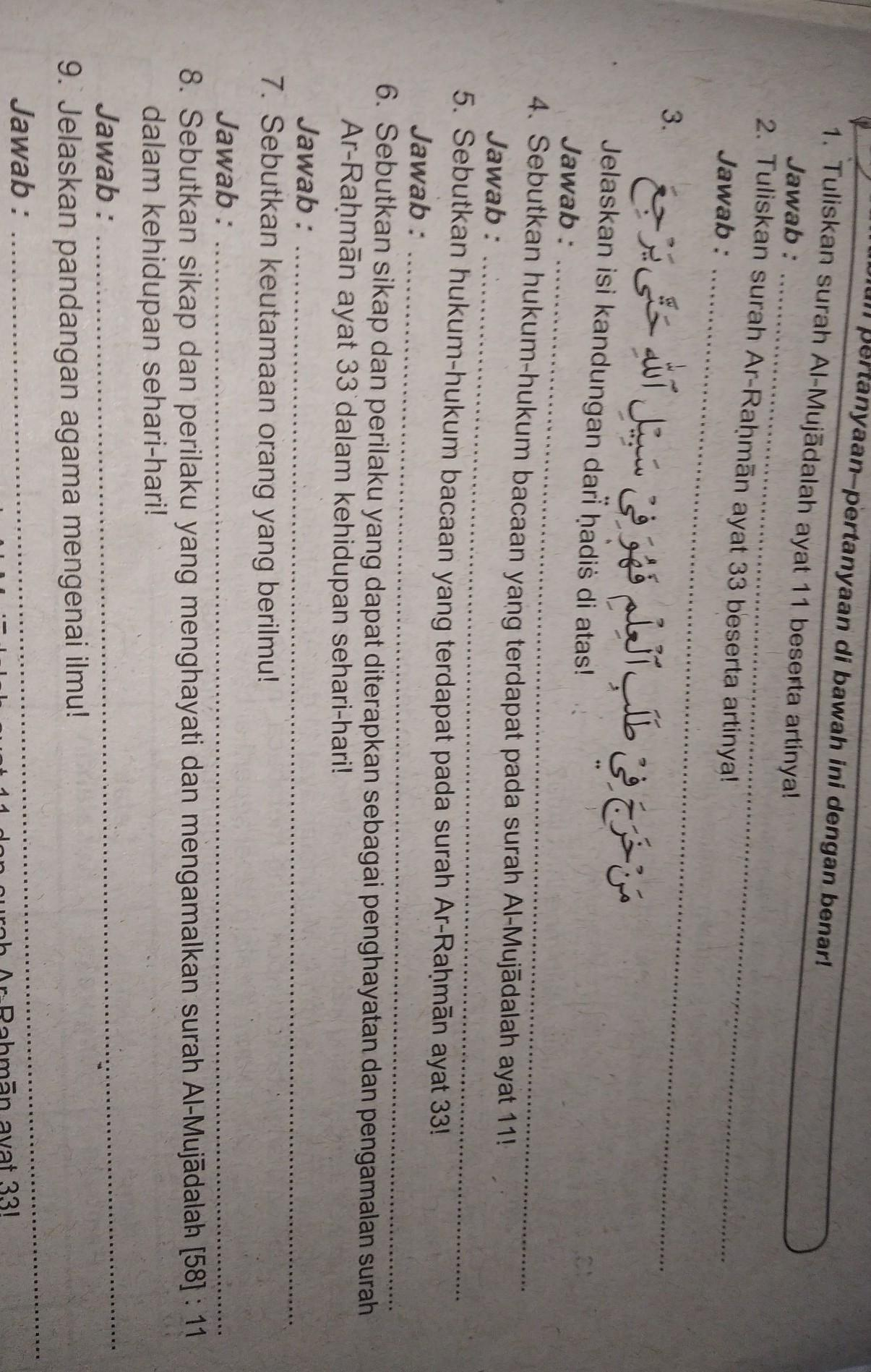 Kandungan Surah Al Mujadalah Ayat 11 : kandungan, surah, mujadalah, 10.Jelaskan, Kandungan, Surah, Mujadalah, Surat, Ar-rahman, 33!tolong, Dijawab, Brainly.co.id