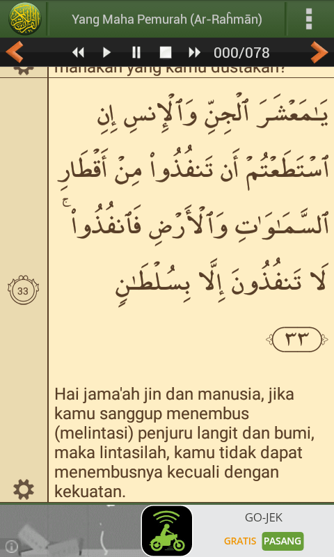 Ar Rahman Ayat 33 : rahman, Quran, Surah, Ar-rahman, Dengan, Bacaannya, Benar, Brainly.co.id