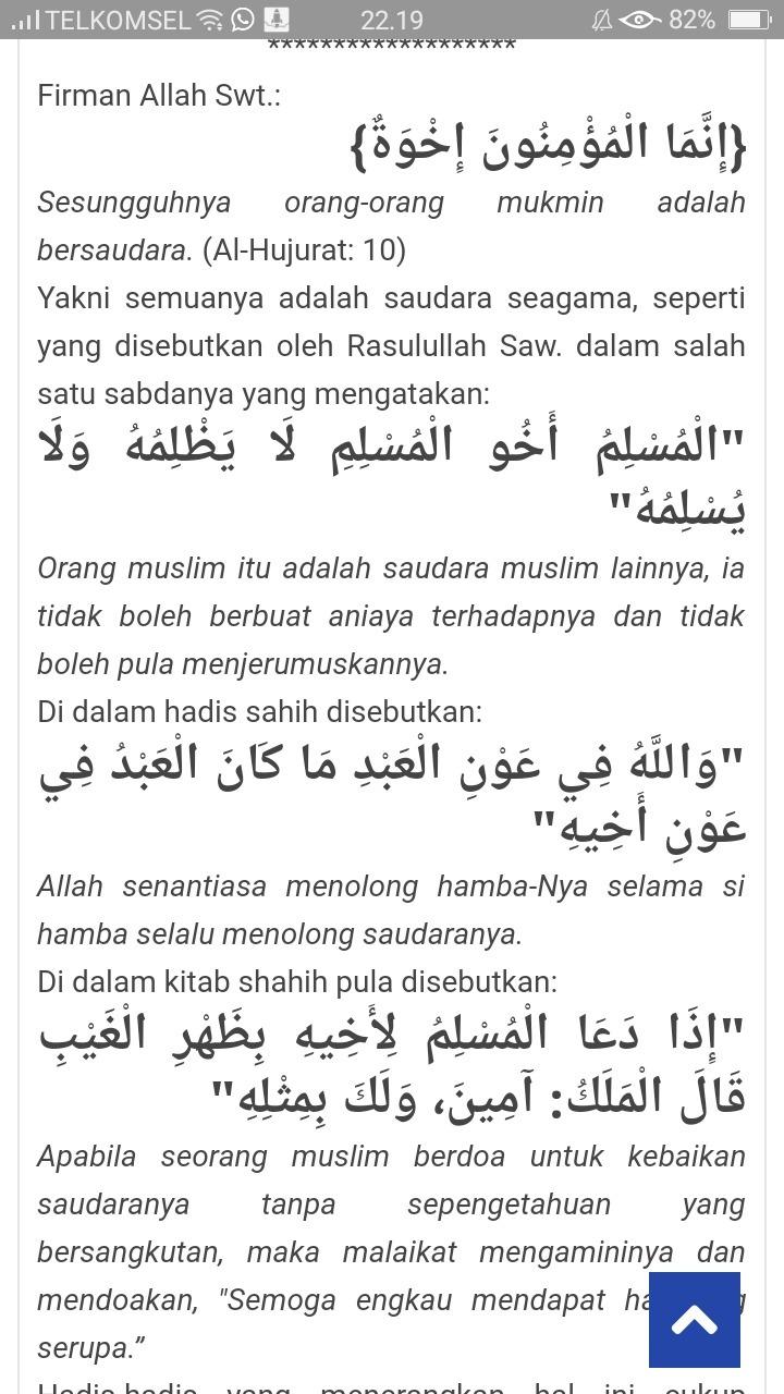 Al Hujurat Ayat 10 : hujurat, Tafsir, Quran, Surah, Alhujurat, Katsir, Brainly.co.id