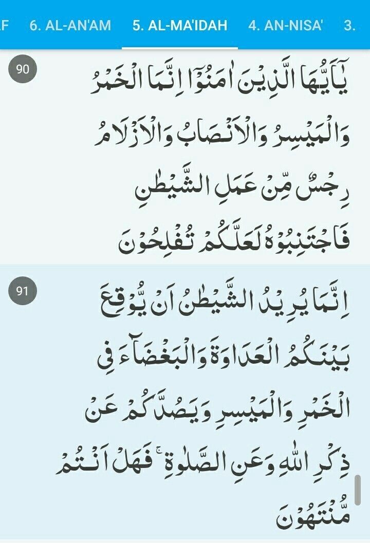 Al Maidah Ayat 90 : maidah, Tajwid, Maidah, 90-91, Brainly.co.id