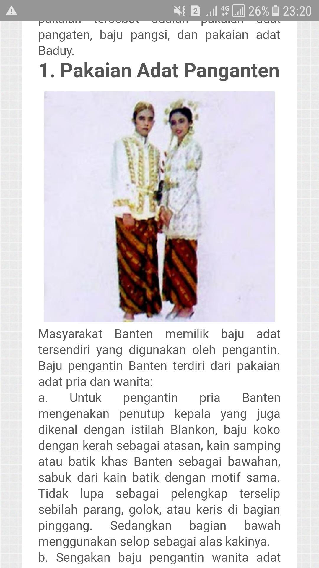 5+ Pakaian Adat Banten [Lengkap dengan Gambar]