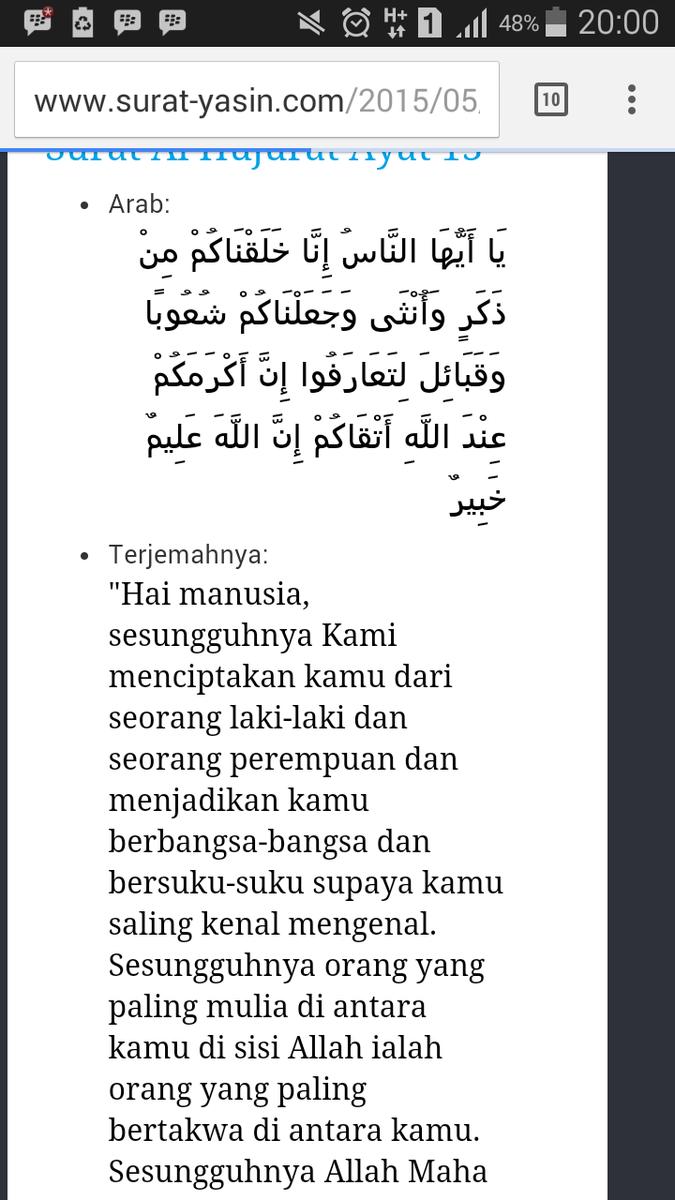 Surat Al Hujurat Ayat 12 Beserta Tajwidnya : surat, hujurat, beserta, tajwidnya, Sebutkan, Tajwidnya, Surat, Hujarat, Brainly.co.id
