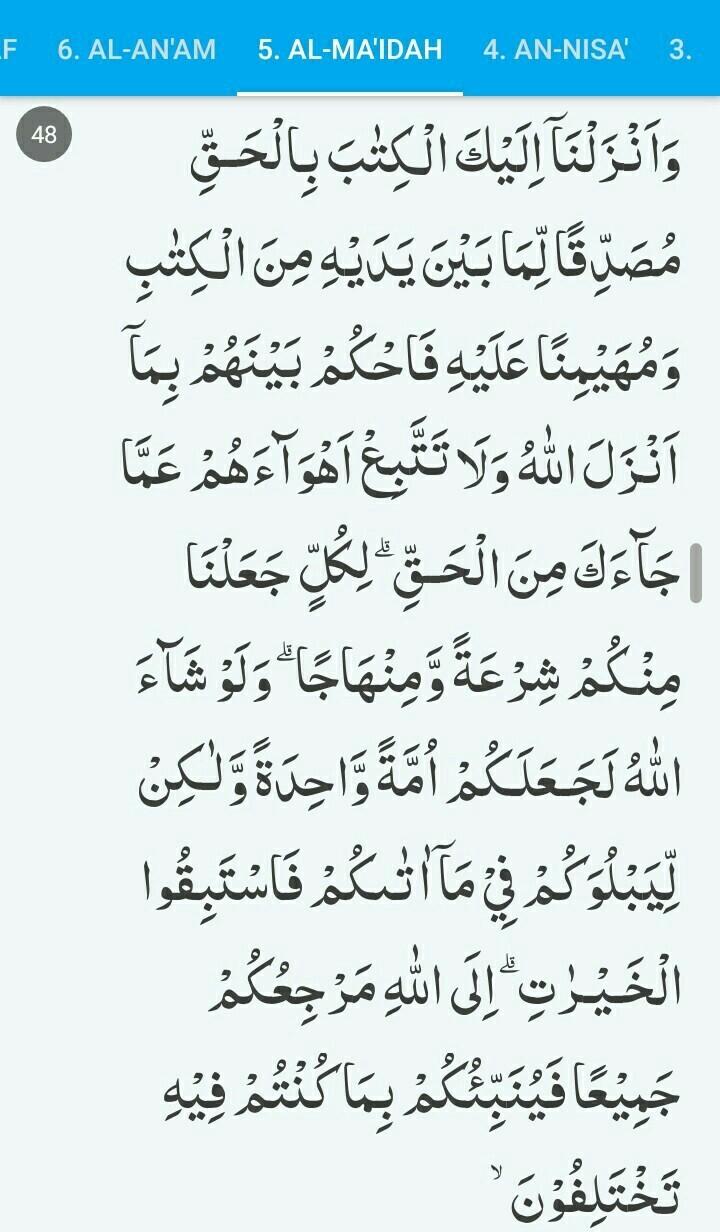 Tajwid Al Maidah Ayat 48 : tajwid, maidah, Hukum, Tajwid, Surat, Maidah, Beserta, Buktinya, Brainly.co.id