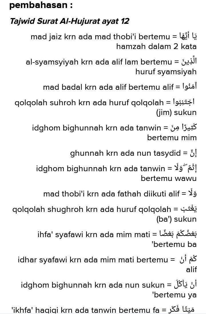 Surat Al Hujurat Ayat 12 Beserta Tajwidnya : surat, hujurat, beserta, tajwidnya, Tajwid, Surat, Hujurat, Brainly.co.id