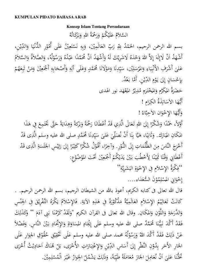 Pidato Bahasa Arab Singkat dan Artinya - Mudah di HAFAL